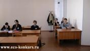 Секция физики и астрономии 6 конкурса