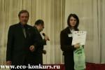 Награждение во Дворце Труда