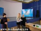 Первый этап VII конкурса в Астраханской области