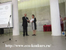 Церемония награждения участников и победителей VII конкурса