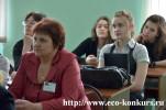 Секция химии и безопасности жизнедеятельности, VII конкурс