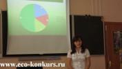 Первый этап VII конкурса в Староминском районе Краснодарского края