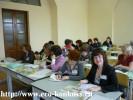 Педагогическая секция конференции VII конкурса