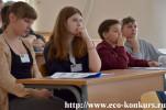 Секция физики, VII конкурс
