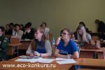 Секции научно-практической конференции