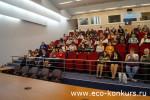 Церемония открытия конференции X конкурса