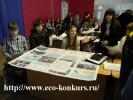 Первый этап VIII конкурса в Астраханской области