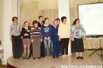 Церемония награждения победителей и участников IX конкурса